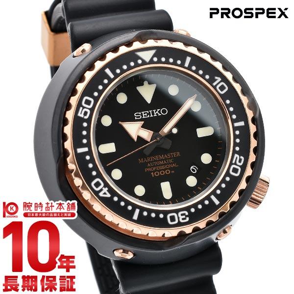 セイコー プロスペックス PROSPEX マリーンマスタープロフェッショナル ダイバーズ 1000m飽和潜水用防水 SBDX014 [正規品] メンズ 腕時計 時計【36回金利0%】