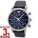 【先着5000枚限定200円割引クーポン】エンポリオアルマーニ EMPORIOARMANI AR1736 [海外輸入品] メンズ 腕時計 時計