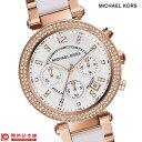 マイケルコース MICHAELKORS MK5774 [海外輸入品] レディース 腕時計 時計【あす楽】