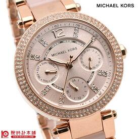 マイケルコース MICHAELKORS パーカーミニ MK6110 [海外輸入品] レディース 腕時計 時計