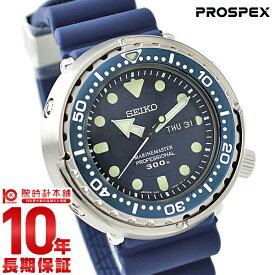 セイコー プロスペックス PROSPEX SBBN037 [正規品] メンズ 腕時計 時計【36回金利0%】【あす楽】