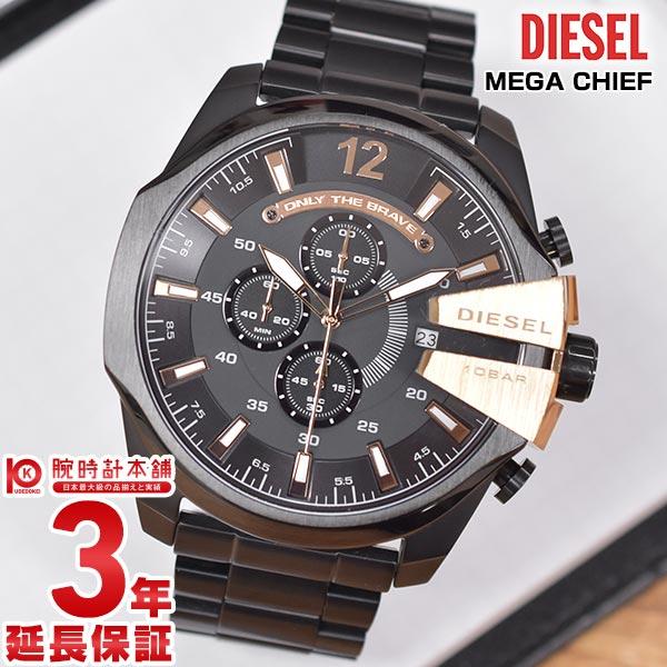 【最大2000円OFFクーポン!22日20時から】【店内ポイント最大43倍!】【タイムセール】ディーゼル 時計 腕時計 DIESEL メガチーフ クロノグラフ DZ4309 [海外輸入品] メンズ 腕時計