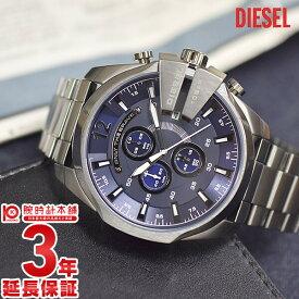 ディーゼル 時計 DIESEL メガチーフ クロノグラフ DZ4329 [海外輸入品] メンズ 腕時計【あす楽】