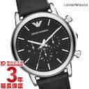 エンポリオアルマーニ EMPORIOARMANI ルイージ AR1828 [海外輸入品] メンズ 腕時計 時計【あす楽】