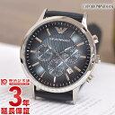 エンポリオアルマーニ EMPORIOARMANI AR2473 [海外輸入品] メンズ 腕時計 時計