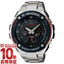 カシオ Gショック G-SHOCK Gスチール ソーラー電波 GST-W100D-1A4JF [正規品] メンズ 腕時計 時計
