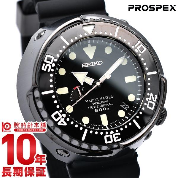 セイコー プロスペックス PROSPEX マリーンマスタープロフェッショナル ダイバーズ スプリングドライブ SBDB013 [正規品] メンズ 腕時計 時計【36回金利0%】【あす楽】