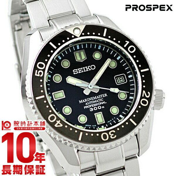 セイコー プロスペックス PROSPEX マリーンマスタープロフェッショナル ダイバーズ 300m防水 機械式(自動巻き/手巻き) SBDX017 [正規品] メンズ 腕時計 時計【36回金利0%】【あす楽】