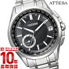Citizen atessa CITIZEN ATTESA F150 CC3010-51E Eco-Drive GPS satellite radio watch mens watch black #129754