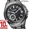 Citizen atessa CITIZEN ATTESA F150 CC3015-57E Eco-Drive GPS satellite radio watch mens watch black #129755