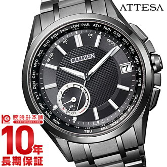 Citizen atessa CITIZEN ATTESA F150 CC3015-57E Eco-Drive GPS satellite radio watch mens watch black #129755