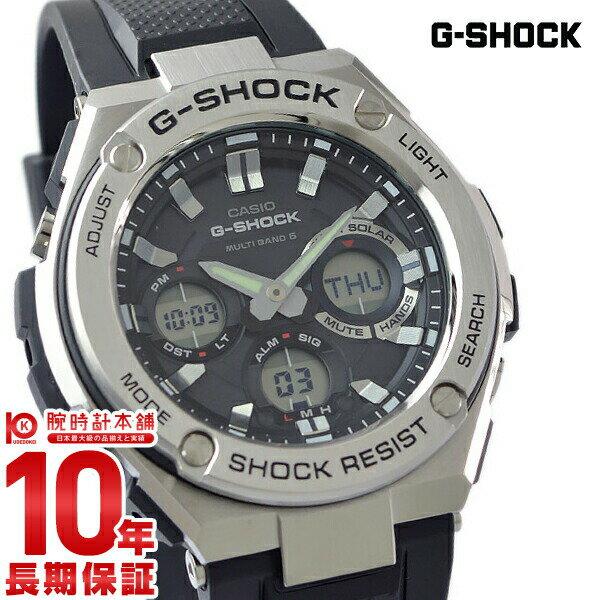 カシオ Gショック G-SHOCK Gスチール ソーラー電波 GST-W110-1AJF [正規品] メンズ 腕時計 時計【24回金利0%】(予約受付中)