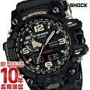 【12回金利0%】カシオ Gショック G-SHOCK マッドマスター ソーラー電波 GWG-1000-1AJF [正規品] メンズ 腕時計 時計
