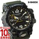 【先着100000名限定!2000円OFFクーポン】【24回金利0%】カシオ Gショック G-SHOCK マッドマスター ソーラー電波 GWG-1000-1A3JF [正規品] メンズ 腕時計 時計(