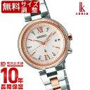 【ポイント10倍】【36回金利0%】セイコー ルキア LUKIA ソーラー電波 100m防水 SSQV014 [正規品] レディース 腕時計 時計