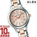 セイコー アルバ ALBA アンジェーヌ AHJT415 [正規品] レディース 腕時計 時計
