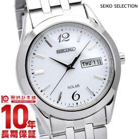 【本日は店内ポイント最大44倍!】セイコーセレクション SEIKOSELECTION クロノグラフ ソーラー SBPX079 [正規品] メンズ 腕時計 時計
