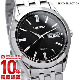 【15日は店内最大ポイント36倍!】 セイコーセレクション SEIKOSELECTION ソーラー SBPX083 [正規品] メンズ 腕時計 時計【あす楽】