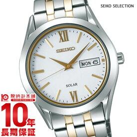 【本日は店内ポイント最大44倍!】セイコーセレクション SEIKOSELECTION クロノグラフ ソーラー SBPX085 [正規品] メンズ 腕時計 時計