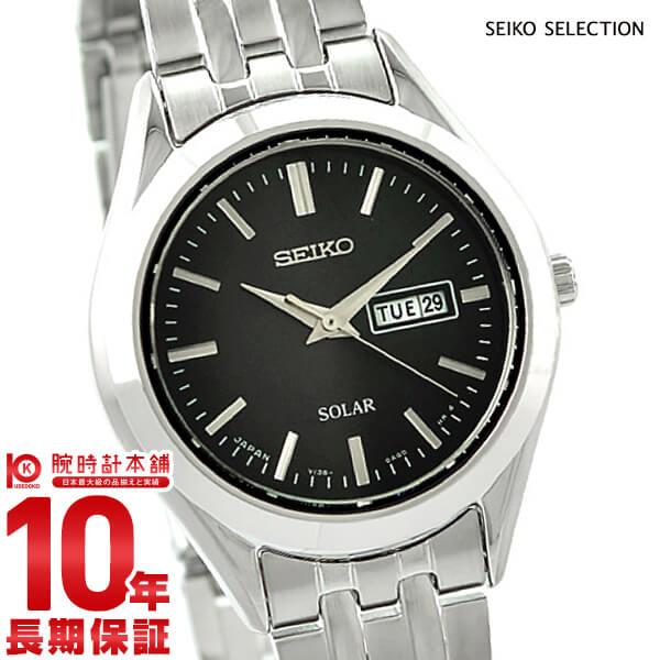 セイコーセレクション SEIKOSELECTION ソーラー STPX031 [正規品] レディース 腕時計 時計【あす楽】