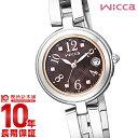 【ポイント10倍】シチズン ウィッカ wicca ソーラー電波 KL0-219-91 [国内正規品] レディース 腕時計 時計