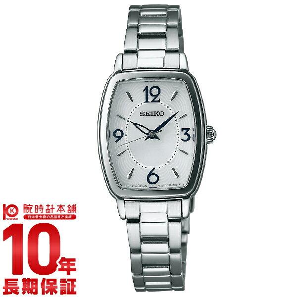 セイコーセレクション SEIKOSELECTION ソーラー 100m防水 SWFA159 [正規品] レディース 腕時計 時計