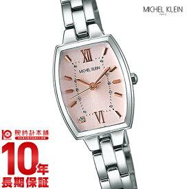 ミッシェルクラン MICHELKLEIN クオーツ ハードレックス 日常生活用防水 AJCK082 [正規品] レディース 腕時計 時計