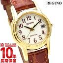 【先着5000枚限定200円割引クーポン】[P_10]シチズン レグノ REGUNO ソーラー KH4-823-90 [正規品] レディース 腕時計…