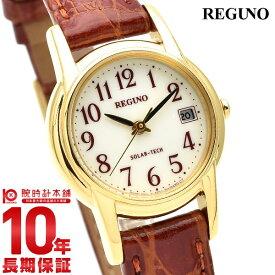 【20日は店内最大ポイント37倍!】 シチズン レグノ REGUNO ソーラー KH4-823-90 [正規品] レディース 腕時計 時計