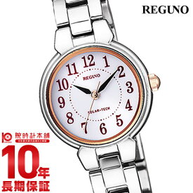 シチズン レグノ REGUNO ソーラー KP1-012-13 [正規品] レディース 腕時計 時計【あす楽】