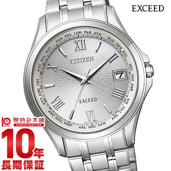 シチズン エクシード EXCEED ワールドタイム ソーラー電波 CB1080-52A [正規品] メンズ 腕時計 時計【36回金利0%】父の日 プレゼント ギフト