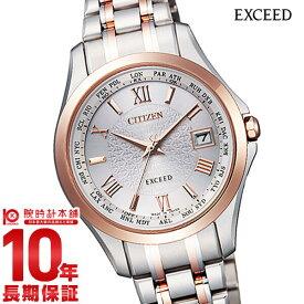 シチズン エクシード EXCEED ソーラー電波 EC1124-58A [正規品] レディース 腕時計 時計【36回金利0%】(2019年11月上旬入荷予定)