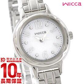 【18日限定!店内最大ポイント38.5倍!】 シチズン ウィッカ wicca ソーラー KH9-914-15 かわいい 社会人 就活 [正規品] レディース 腕時計 時計