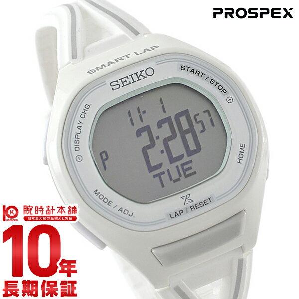 セイコー プロスペックス PROSPEX スーパーランナーズ ランニング 100m防水 SBEH001 [正規品] メンズ&レディース 腕時計 時計【あす楽】