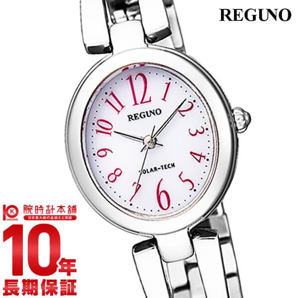 シチズン レグノ REGUNO ソーラー KP1-616-11 [正規品] レディース 腕時計 時計【あす楽】