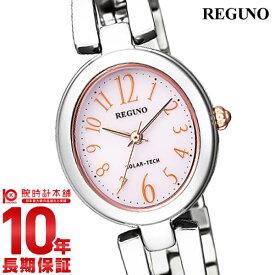 【店内最大ポイント38倍!30日限定】 シチズン レグノ REGUNO ソーラー KP1-624-91 [正規品] レディース 腕時計 時計