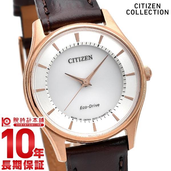 シチズンコレクション CITIZENCOLLECTION エコドライブ ソーラー EM0402-05A [正規品] レディース 腕時計 時計