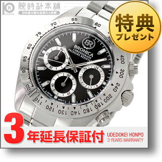ブロニカ BRONICA BR-817-BK men watch clock