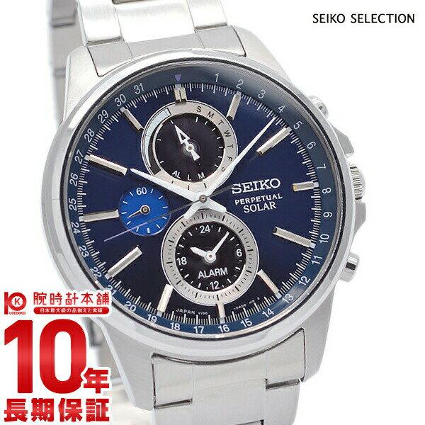 セイコーセレクション SEIKOSELECTION ソーラー 100m防水 SBPJ003 [正規品] メンズ 腕時計 時計【あす楽】
