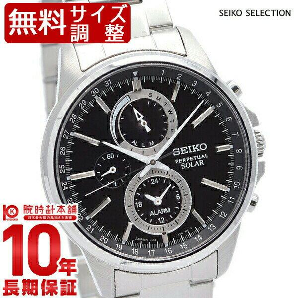 セイコーセレクション SEIKOSELECTION ソーラー 100m防水 SBPJ005 [正規品] メンズ 腕時計 時計【あす楽】