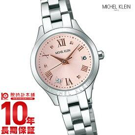 ミッシェルクラン MICHELKLEIN クオーツ ダイヤ入り 日常生活用防水 AJCT002 [正規品] レディース 腕時計 時計