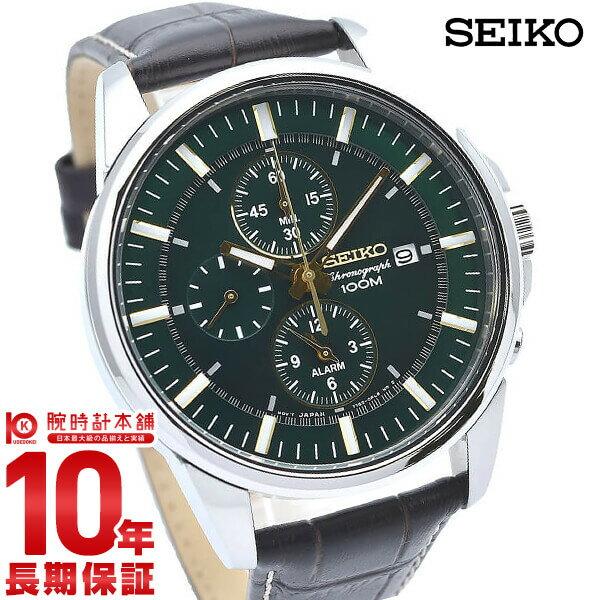 セイコー 逆輸入モデル SEIKO 100m防水 SNAF09P1 [正規品] メンズ 腕時計 時計【あす楽】