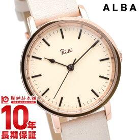 【店内最大ポイント46倍!12日まで】 セイコー アルバ ALBA リキワタナベ ペアウォッチ AKQK431 [正規品] レディース 腕時計 時計【あす楽】