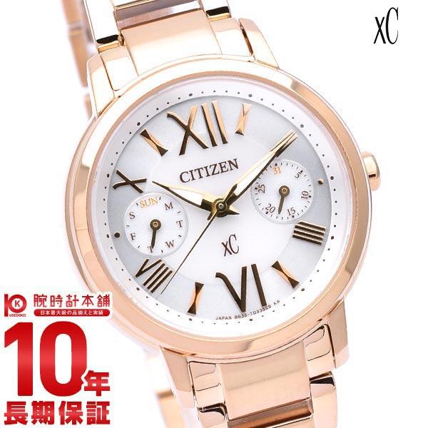 シチズン クロスシー エコドライブ 電波 ソーラー FD1092-59A CITIZEN XC 正規品 レディース 腕時計 時計【36回金利0%】【あす楽】