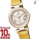 【12回金利0%】シチズン クロスシー XC ソーラー エコドライブ EC1115-08A [正規品] レディース 腕時計 時計