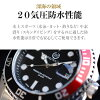 Bronica diver mens watch 20 atmospheric pressure water resistant standard design high quality & cost performer all five colors