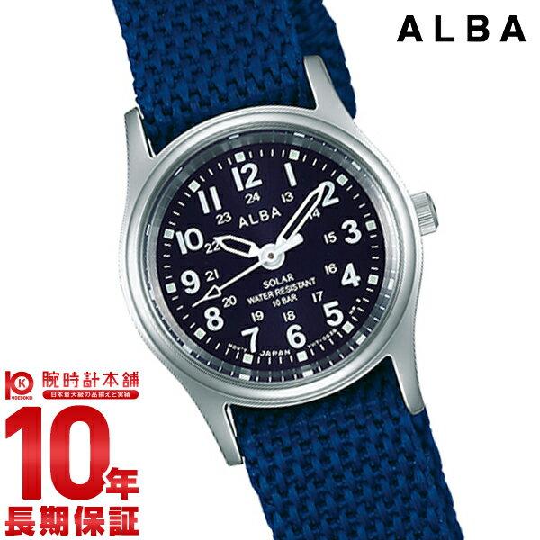 【ポイント最大9倍!19日23:59まで】セイコー アルバ ALBA ソーラー 10気圧防水 AEGD556 [正規品] レディース 腕時計 時計【あす楽】