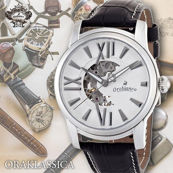【5000円割引クーポン】オロビアンコ Orobianco オラクラシカ ORAKLASSICA OR-0011-3 [正規品] メンズ 腕時計 時計【24回金利0%】【あす楽】