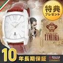 【500円割引中!】オロビアンコ Orobianco タイムオラ レッタンゴラ ホワイト×ブラウン OR-0012-1 [正規品] メンズ 腕時計 時計