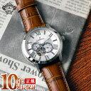 【1500円割引クーポン】【ポイント10倍】【24回金利0%】オロビアンコ Orobianco TIME-ORA タイムオラ ロマンティコ OR-0035-1 [正規品] メンズ 腕時計 時計【あす楽